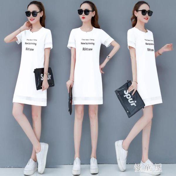 2019夏季新款韓版少女時尚寬鬆顯瘦運動中長款衛衣裙子休閒洋裝連身裙