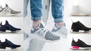 上市速報 / adidas Originals NMD 系列臺灣販售店點整理