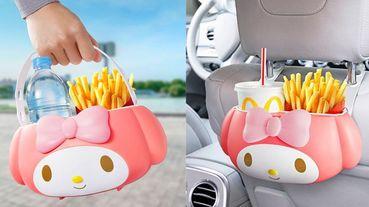 日本女孩搶瘋的「美樂蒂薯條提籃」不用飛出國就買得到!台灣麥當勞限量上市,還能變成萬用置物籃太該敗