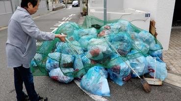 日本觀察|日本垃圾分類制度有多嚴格?丟家庭垃圾竟然還要寫上自己的姓名?