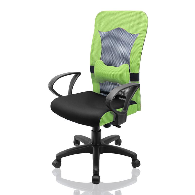 好室家居 妮絲透氣電腦椅辦公椅