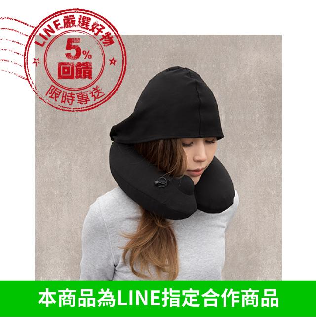 [Travelmall] 按壓式充氣連帽枕 (兩色可選)
