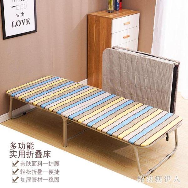 新款加固行軍床午休床折疊床單人床辦公室午休床簡易床便攜隱形床
