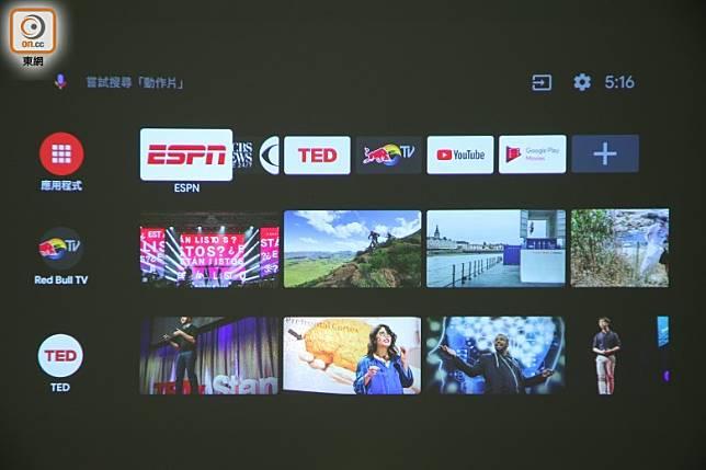 內置Amlogic T968-H處理器及2GB RAM,運行Android TV 9相當順暢。(胡振文攝)