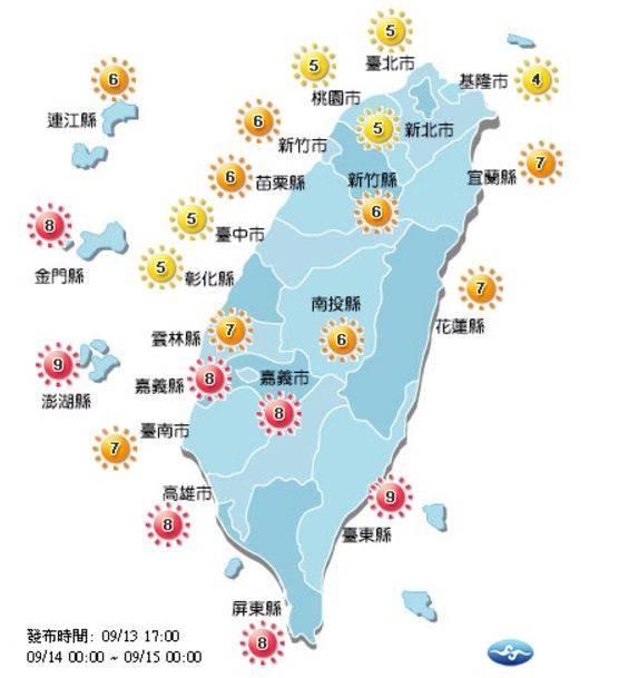 泰利明日上午影響最劇烈 北台灣留意強風豪雨