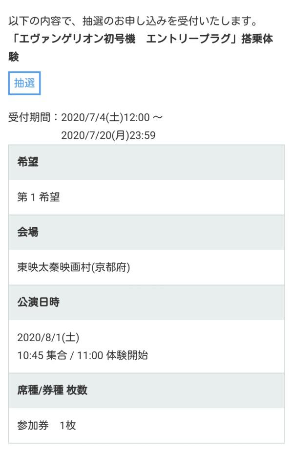 20-07-04-12-07-28-210_deco.jpg