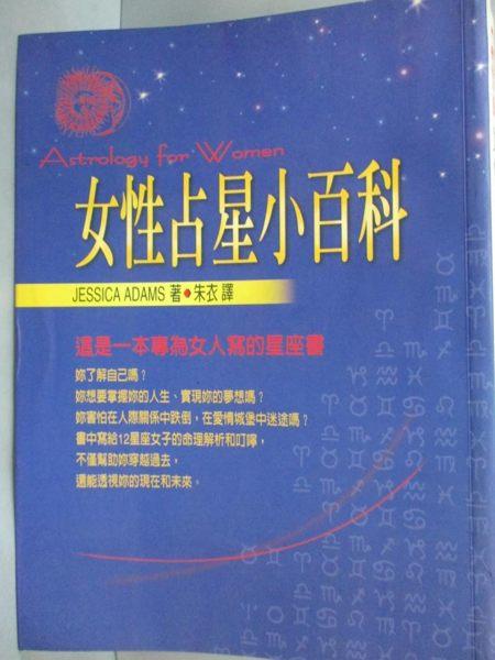 [ISBN-13碼] 9789576796203n[ISBN] 9576796202