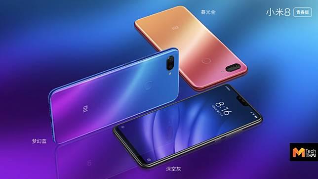 เปิดตัว Xiaomi Mi 8 Pro และ Mi 8 Lite สองสมาร์ทโฟนสเปคดีเกินราคา