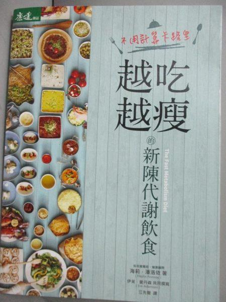 [ISBN-13碼] 9789570388824 [ISBN] 957038882X