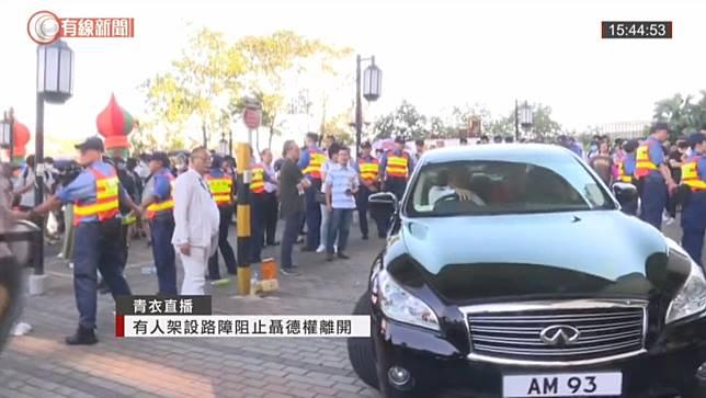 示威者包圍聶德權汽車阻止離開。有線截圖
