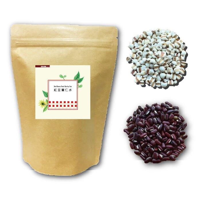 紅豆薏仁水 (15gx10入/袋) 赤小豆 薏苡仁 薏仁子 紅豆水 鼎草茶舖