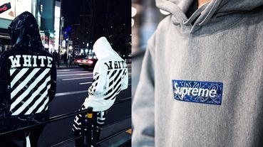 比黑人抬棺還常見!台灣街頭最常撞衫的「潮流班服」你也上身?Off-White、Supreme 都上榜!