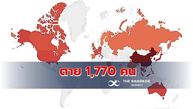 สหรัฐพาผู้โดยสาร 'ไดมอนด์ พรินเซส' กว่า 300 คนกลับบ้าน ยอดตาย 'โควิด-19' ทั่วโลกทะลุ 1,700