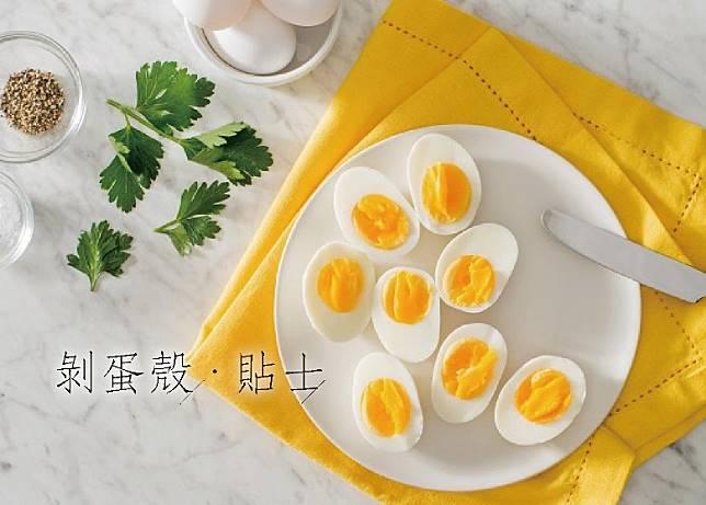 要為烚蛋剝殼原來很容易。(互聯網)