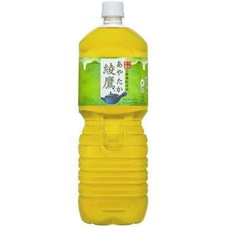 コカ・コーラ社 綾鷹 2L