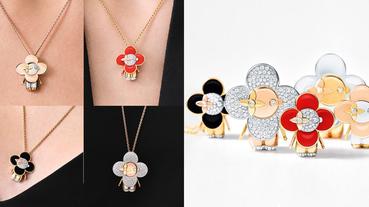 LV珠寶也是吉祥物!全新系列「Vivienne」,K金、鑲鑽,超萌設計貴婦少女心大噴發
