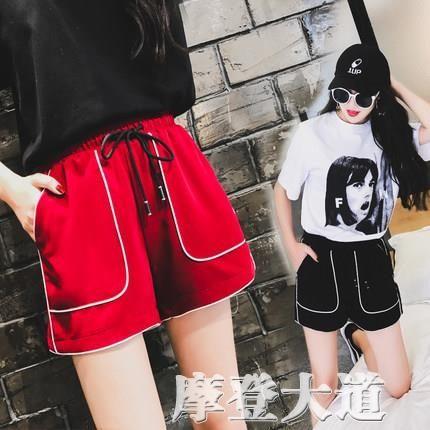 運動短褲女夏2019新款韓版寬鬆外穿百搭高腰休閒大碼西裝顯瘦熱褲『摩登大道』