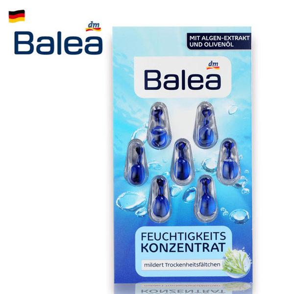 德國必買第一品牌 快速補充水份 光滑彈潤恢復青春彈力肌 添加維他命E和橄欖油 海藻萃取精華