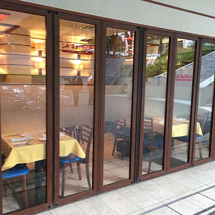 実際訪問したユーザーが直接撮影して投稿した西新宿イタリアンラ・ベットラ・ペル・トゥッティ 新宿本店の写真