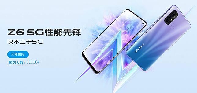 Vivo Z6 5G สมาร์ทโฟน 5G โชว์แบตฯ อึด ชาร์จไว