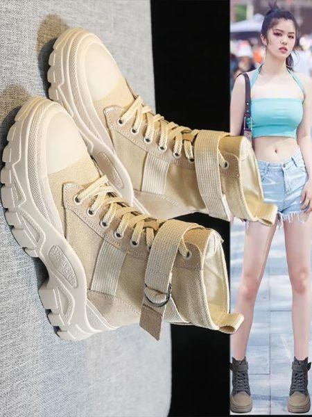 馬丁靴女鞋夏季2019新款薄款英倫風透氣機車靴網紅厚底百搭短靴子 新品推薦