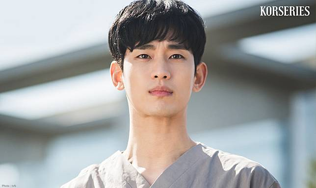kim-soo-hyun-psycho-but-its-okay