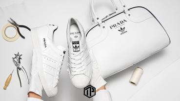 PRADA for adidas 聯乘 Superstar 正式曝光!