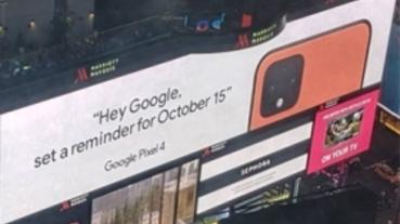 10/15 正式亮相,消息指稱 Google Pixel 4 新色名稱將是「如此橘」