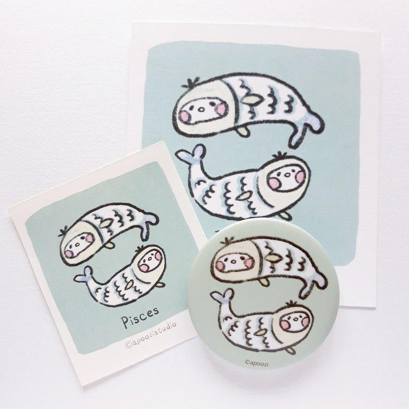 布籽生物 | 星座插畫 三件組 雙魚籽 布籽生物12星座籽插畫系列套組 【全套共12款】 此為雙魚座/魚座 下單處,亦有限量全套特惠組。