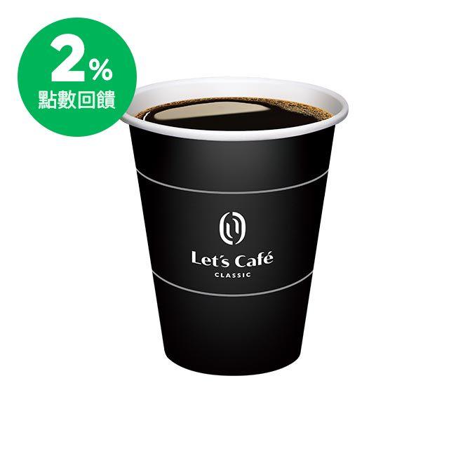 全家 中杯熱美式咖啡 使用說明 1.使用本券請至全家便利商店櫃檯直接出示本券掃碼兌換(請將螢幕亮度調到最大)。 2.使用時須符合本券載明之品牌與規格,商品兌換完成,恕無法提供退貨及換貨。 3.兌換商品