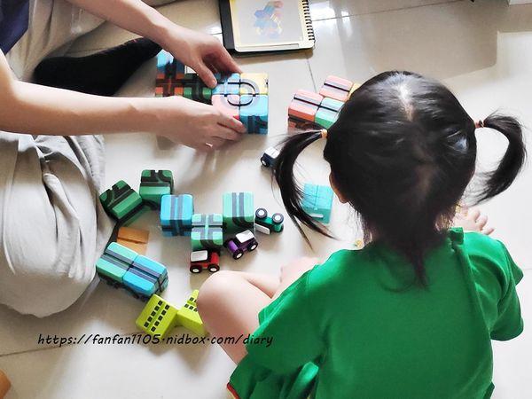 玩具推薦【Qbi 益智磁吸軌道玩具】 同樂組 #慣性齒輪小車 #紐倫堡新創玩具獎 親子同樂的好伙伴,也是暑假不可錯過的益智玩具 (14).jpg