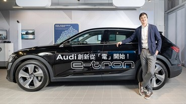 培訓台灣電動車專業人才,福斯集團在新北市汐止成立「e動中心」迎接純電移動新局