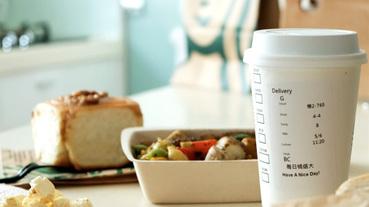 摩斯漢堡也能嗶悠遊 買早餐贈專屬優惠券