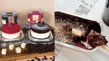 被超商耽誤的蛋糕店!這 5 款新品告訴你韓國 CU 便利商店的甜點有多犯規
