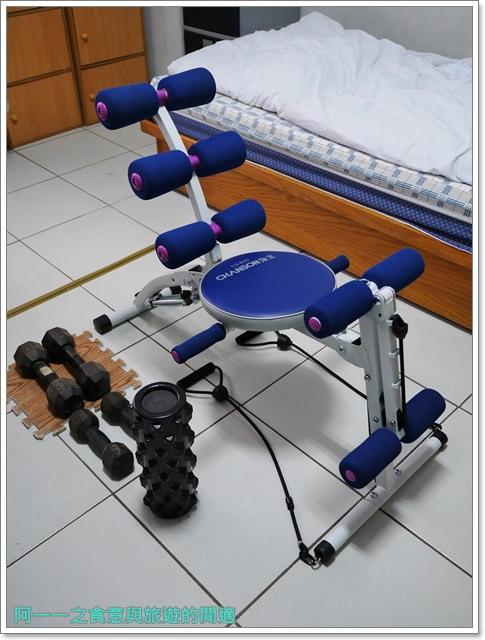 人魚線馬甲線愛享客Chanson強生青花魚二代全能健身器image038