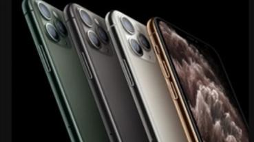 支援 5G 也不會變貴?分析師預測 iPhone 12 系列價格不會大幅上漲