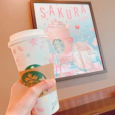 スターバックスコーヒー 調布パルコ店のundefinedに実際訪問訪問したユーザーunknownさんが新しく投稿した新着口コミの写真