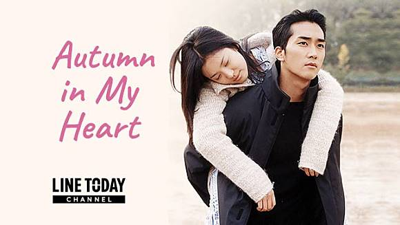 K-Drama Autumn in My Heart (Subtitle Indonesia) EP 1-16
