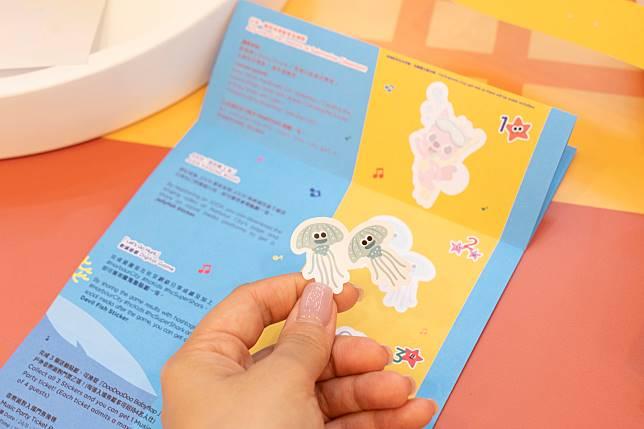 每完成一個活動就有貼紙一個,儲滿指定數量就可以免費參加9月1日的「Doo Doo Doo Babyflap戶外音樂派對」。