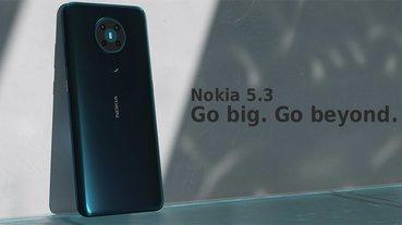 中階新機 Nokia 5.3 將於 5/25 在台上市,挾 AI 四鏡頭與 2 天續航大電量而來