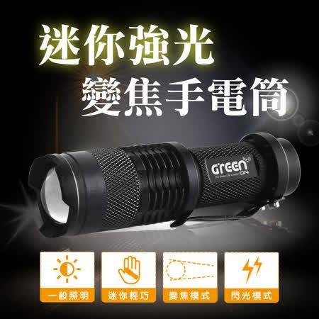 一般照明、聚焦功能、閃光模式亮度最高可達350流明手掌大小尺寸,重量僅約65公克3段亮度模式