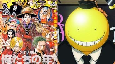 比誰最賣座!2016 日本漫畫年度銷量 Top 10 出爐 《暗殺教室》超風光退場!