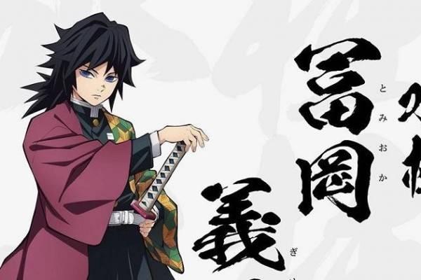 5 Karakter Kimetsu no Yaiba yang Membunuh Anggota 12 Kizuki Sendirian