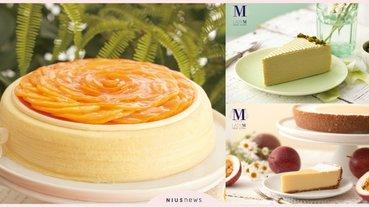 Lady M台灣獨家「芒果千層」重磅回歸!開心果千層、百香起司蛋糕同步推出