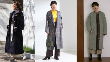 2019冬季大衣穿搭必看!4款必買的日本品牌大衣讓你穿出迷人的時髦度