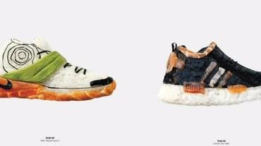 你有聽過「球鞋壽司」嗎?限量版球鞋一口吃!