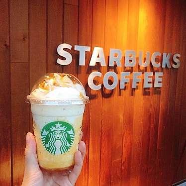スターバックスコーヒー 名古屋滝ノ水店のundefinedに実際訪問訪問したユーザーunknownさんが新しく投稿した新着口コミの写真