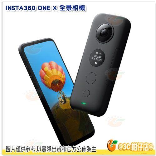 [6期零利率/填問券送電池] 送原廠自拍棒+64G160M高速卡 INSTA INSTA360 ONE X 全景攝影機公司貨 4K 360 ONEX