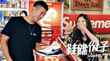 【鞋餓份子】炒價沒有極限!造價 200 萬的 SUPREME x STERN 彈珠台玩起來是什麼感覺?
