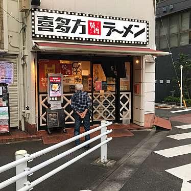 喜多方ラーメン 坂内   調布店のundefinedに実際訪問訪問したユーザーunknownさんが新しく投稿した新着口コミの写真